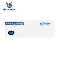 JD-DB100 Plasma Air Sterilizer Wall mounted type